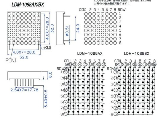 8x8 led grid
