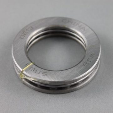 Bearing, thrust, 40x60x13